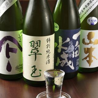 厳選された日本酒の数々