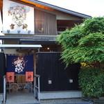 空創旬菜 雷神 - なかなか良い雰囲気ですね (2015/05)