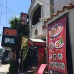 錦城 本店