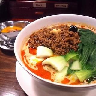 龍馬軒 - 坦々麺