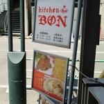 キッチン・ボン - 入口 看板