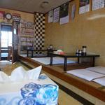 中国飯店 - 店内の様子(小上がりの席)