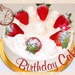 菓子工房 えとわぁる - 料理写真:BirthdayCake 苺のショートケーキ