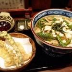 38518080 - 【5月限定】山菜ひやかけ