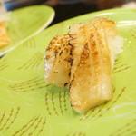 根室花まる - 炙りトロサーモン