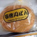 38522253 - 超名物!安部川ぱん(140円)