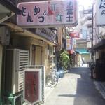 十三 大富士 - お店の外観