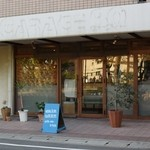 ソダチ - お店の外観