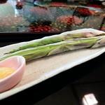 玉貴 - 月山茸