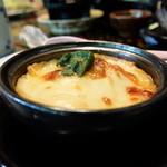 玉貴 - 山菜いろいろ豆乳グラタン
