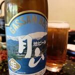 玉貴 - 地ビール 月山