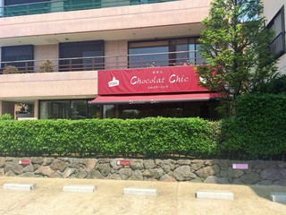 Chocolat Chic 南青山
