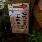 ニライカナイ - 沖縄映画?