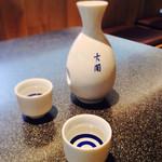 するり - 日本酒
