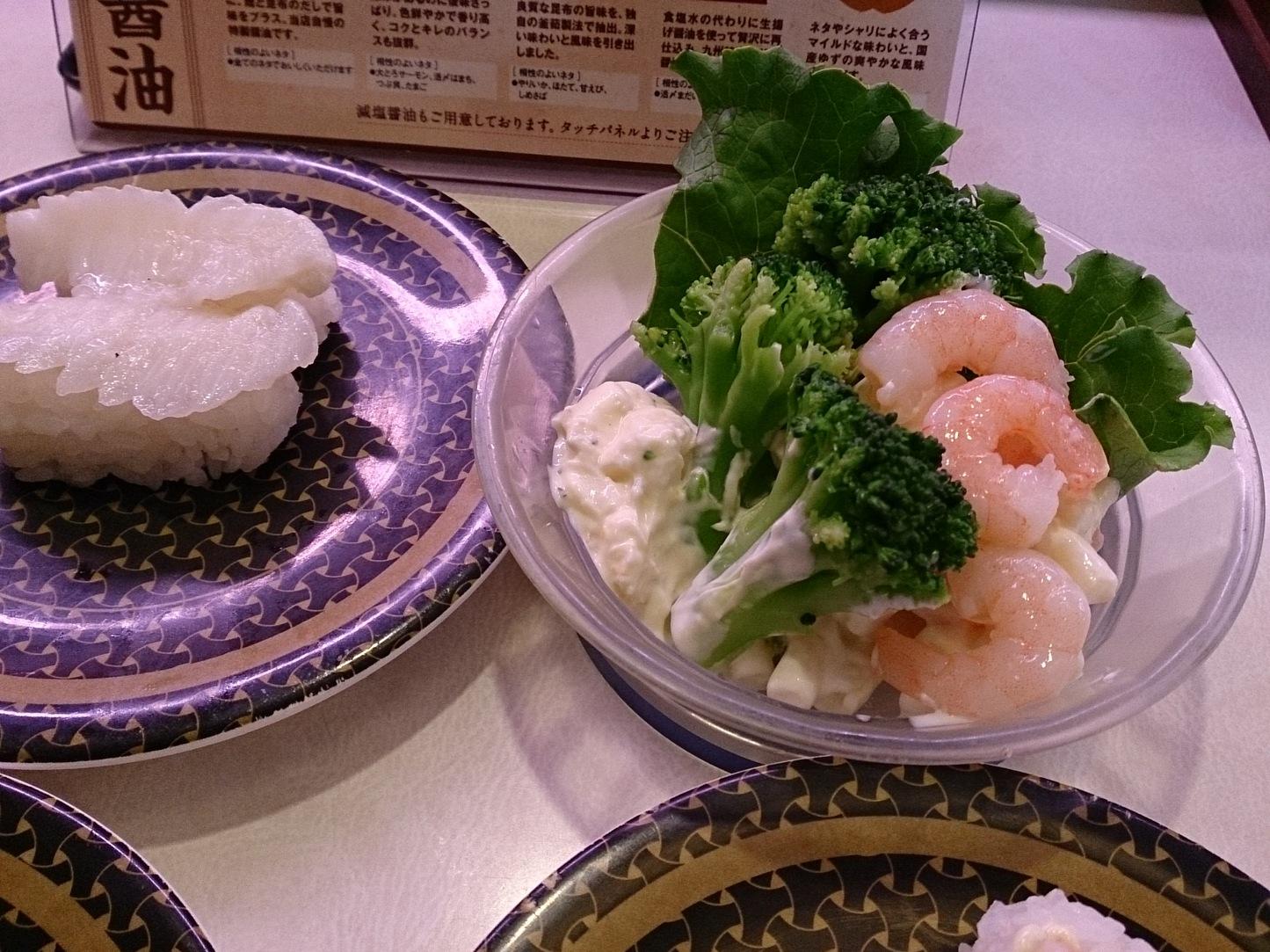 はま寿司 三島中央町店