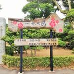 Yuukiteikawashima - 注意*月火休み