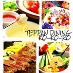 TEPPAN DINING KO-KO-RO - アヒージョ新登場!!!アヒージョの食べ放題は当店でしか味わえません!