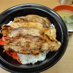 どん亭 - 焼肉ライス(普通盛) 450円