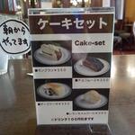 38531154 - ケーキの種類