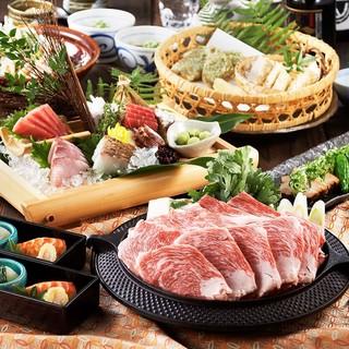 2時間の飲み放題付き宴会コースは3500円~!