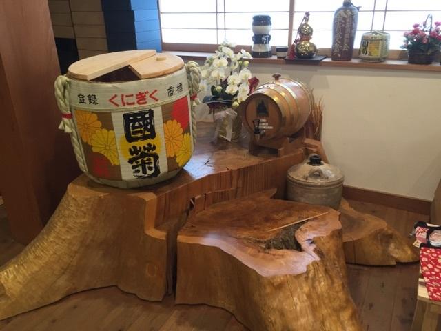 篠崎 酒造