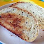 Vieill - 雑穀のぱん。
