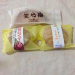 いちかわ - いちじくケーキ、広島れもんマドレーヌ、アップルパイ