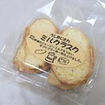 津田町観光物産センター - 料理写真:うしおじさんのミルクラスク