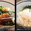 焼肉 KUTARO - 料理写真: