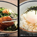 焼肉KUTARO - 料理写真: