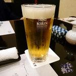 磯陣 - 生ビール