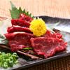 九州居酒屋 一丁目一番地 - 料理写真:ハラミ刺し