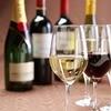 カラオケパセラ - ドリンク写真:赤・白・スパークリング・シャンパン