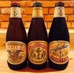 JUNAYNA - アンカー社の地ビール3種