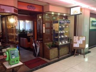 チャオ - 昔ながらの喫茶店