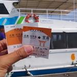 38557818 - ホテルの前から宮島行きの高速船に乗って宮島へ行けます^^