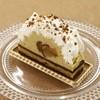 パティスリー トゥルモンド - 料理写真:和栗のモンブラン