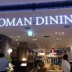 UOMAN DINING - エントランス