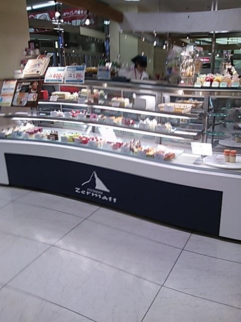 ツェルマット 西武飯能ペペ店
