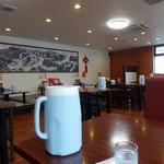 中華料理 旭 - 「旭」テーブル席