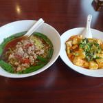 中華料理 旭 - 「ラーメンセット(台湾ラーメン+麻婆丼)」780円