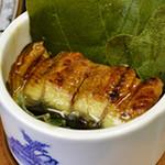 紫翠閣 とうふや - 【夏の自慢の逸品】鰻(ウナギ)飯蒸し