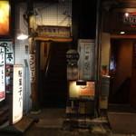 池袋駄菓子バー - 外観(入り口)