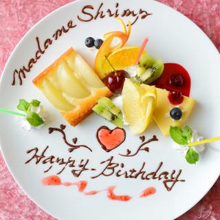 大切な誕生日・記念日は『マダムシュリンプ』でお祝い♪