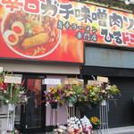 辛口肉ソバ ひるドラ - 2015年6月1日訪問
