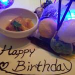 シェフズキッチン シロネコ - 即席で作ってもらった特別お誕生日デザートプレート
