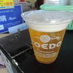 舛屋酒店 - COEDO瑠璃生ビール370円
