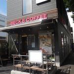 ベックスコーヒーショップ - 外観
