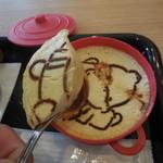 ベックスコーヒーショップ - かぽっと!!