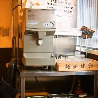 吟醸らーめん 久保田 - 料理写真:水はセルフ